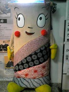 有松(しぼりー)