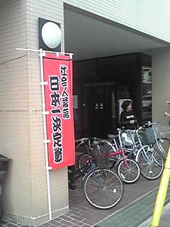 池田(Cセンター前)
