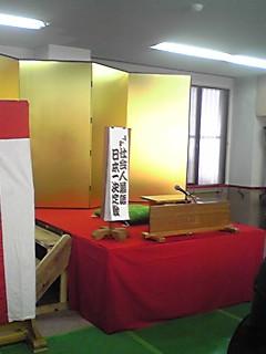 池田(Cセンター高座)