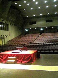 池田(アゼリア高座)