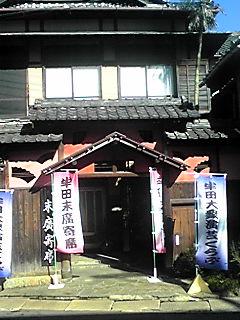 11/23(末廣入り口)