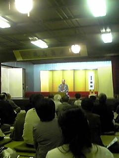 11/23(末廣・無眠さん)