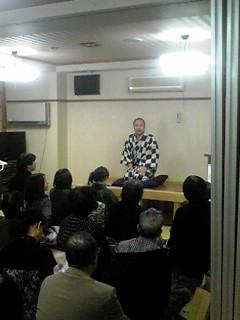 11/28(大黒屋・高座)