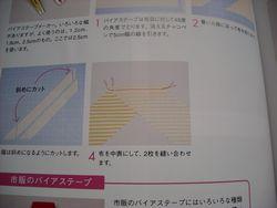 book1_20100408090539.jpg