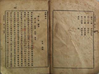 大韓地誌convert_20100311104554