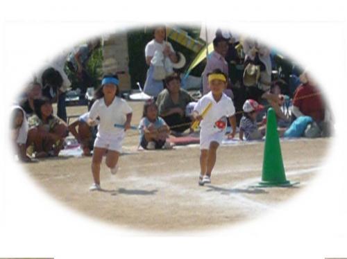運動会2009-05リレー