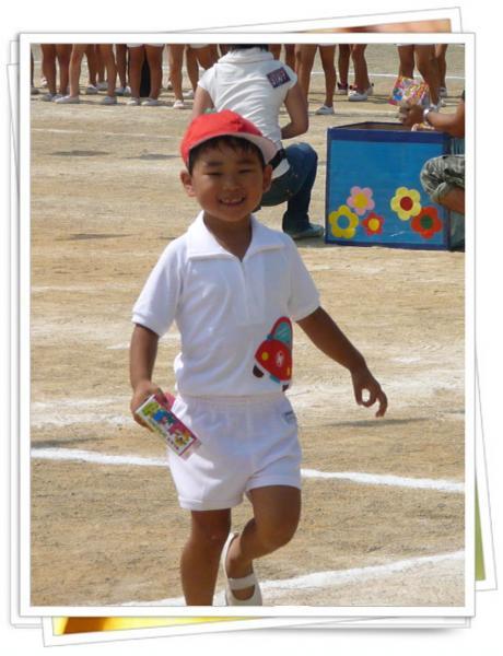 運動会2009-06お楽しみ競争