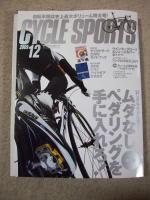cycle sports 12月号 1