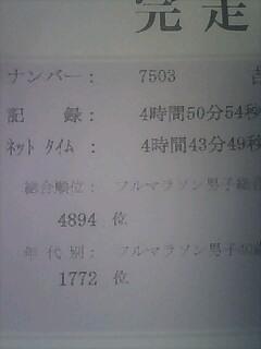 CA325ID6.jpg