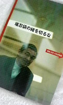 201112160847000.jpg