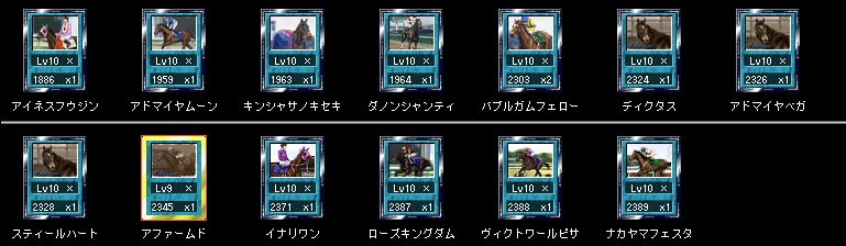 syuboba3.jpg