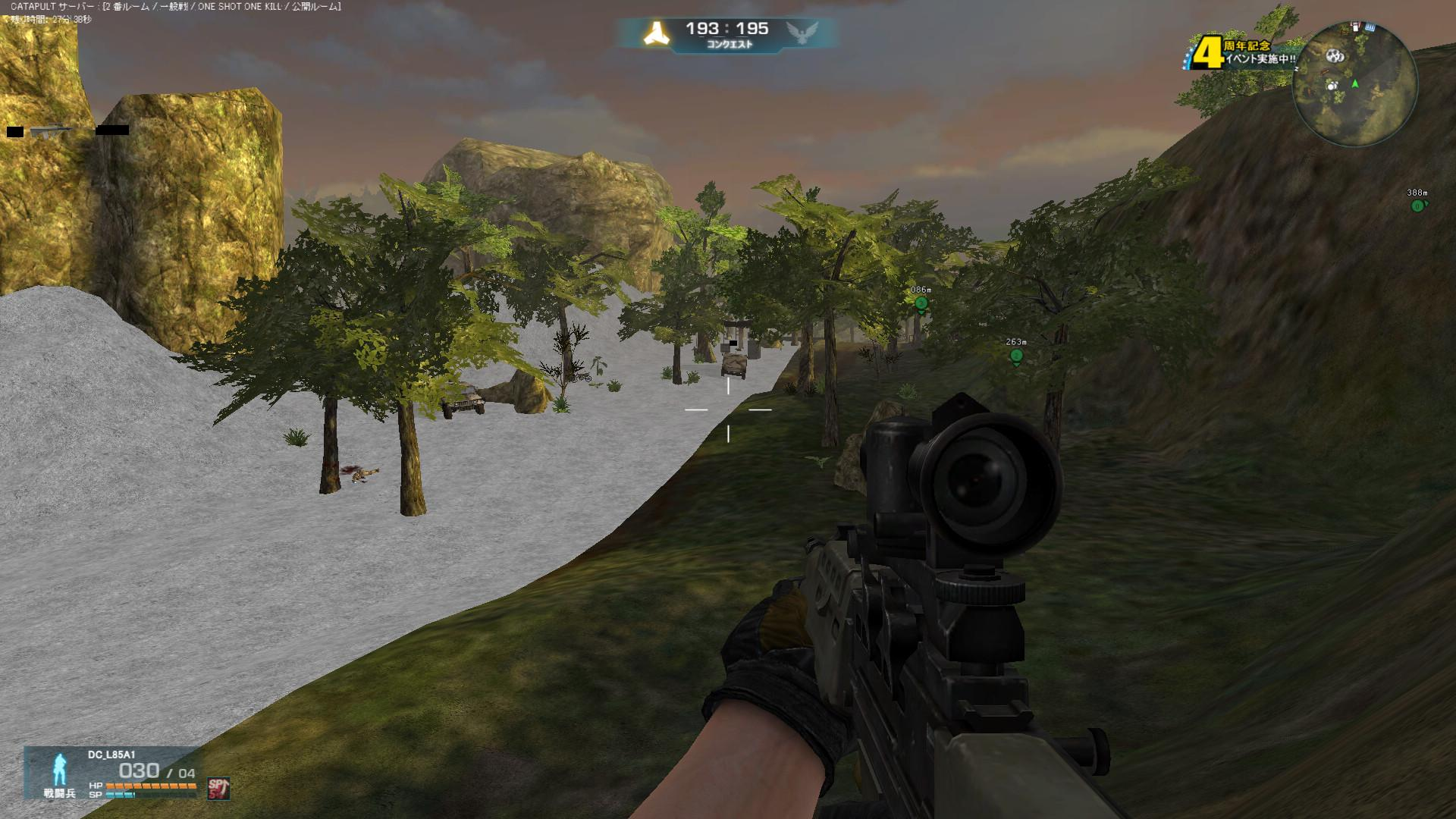 screenshot_056.jpg