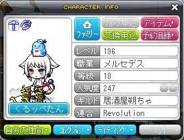 Maple120408_145021.jpg
