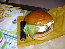 絶妙ハンバーガー1