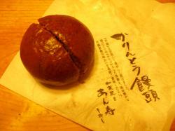 かりんとう饅頭3