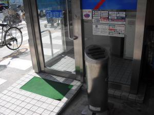 ATM灰皿