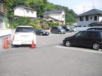 駐車所入口