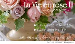 la_vie_en_rose_2_flyer_web[1]