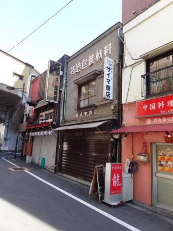 浅草橋駅周辺07