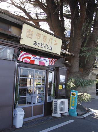 みかどパン店3