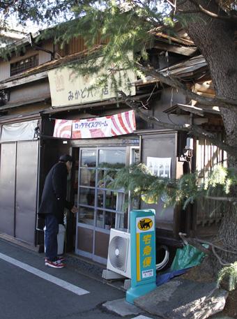 みかどパン店4