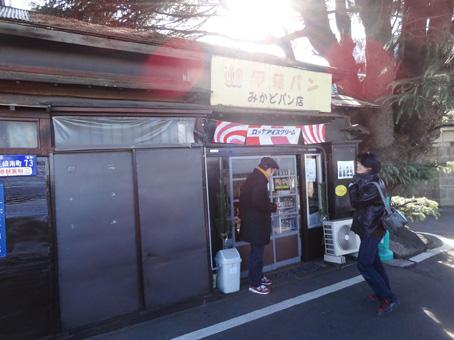みかどパン店6