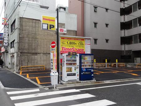 税理士溝田経理事務所