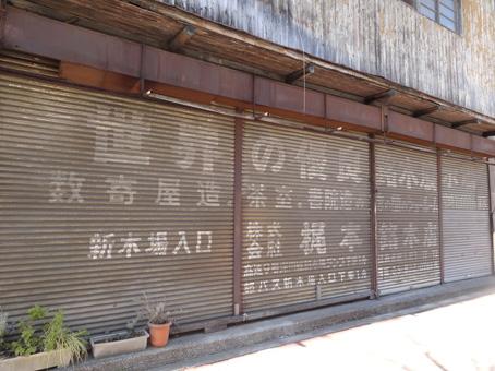 門前仲町駅周辺20