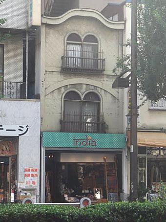 旧澤書店1