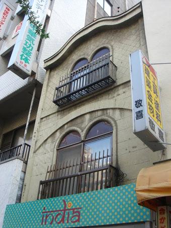 旧澤書店2