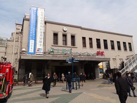 上野駅の時計3