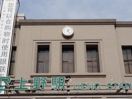 上野駅の時計4