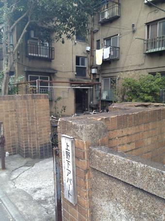 上野下アパート02