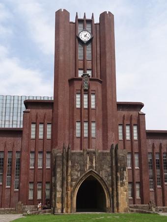 安田講堂の時計塔