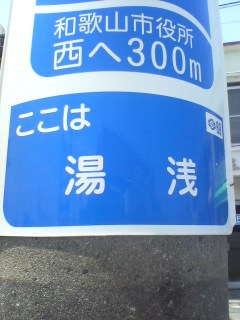100624_1213~02