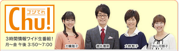 tp-goji-main.jpg