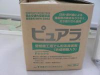 P1280695.jpg
