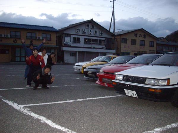 間瀬集合写真20110403
