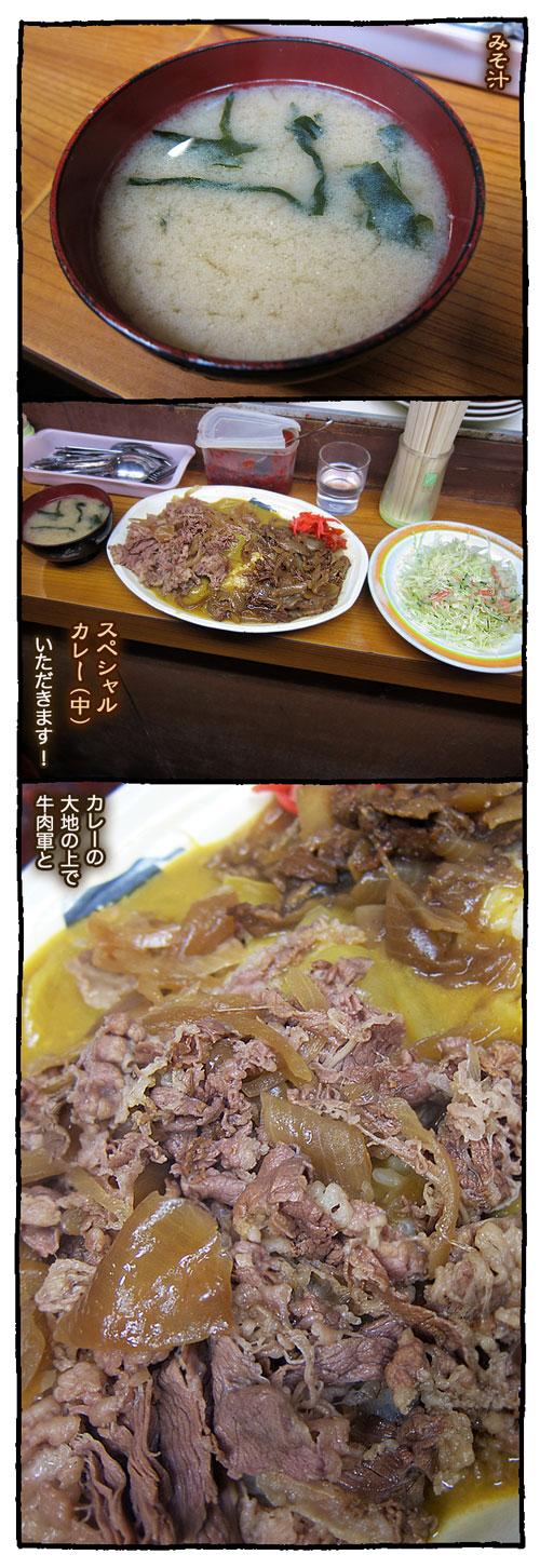 gyuhachi2.jpg