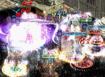 海2012.1.14お城