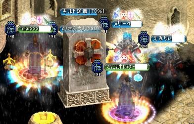 2012.1.21お城