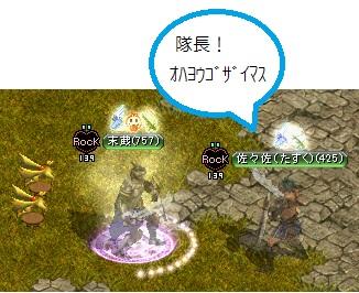 2012.1.28お城