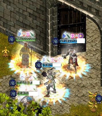 2012.2.4お城4