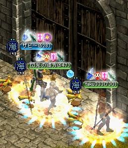 2012.2.4お城2