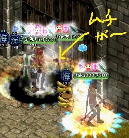2012.2.4お城3
