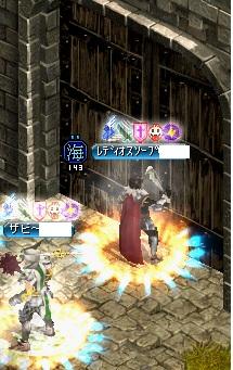 2012.2.4お城5