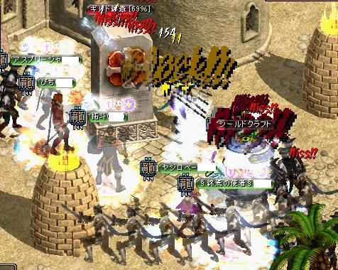 2012.2.18お城