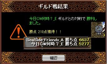 2012.2.17(金)の2