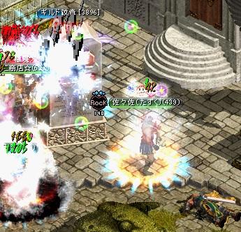2012.2.25お城2