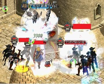 2012.2.25お城1